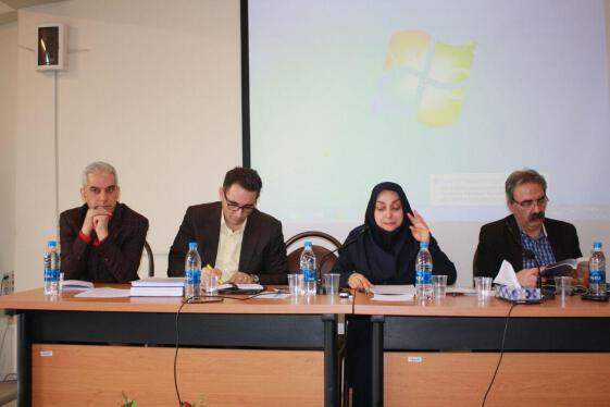 Ahmad Ashraf Event