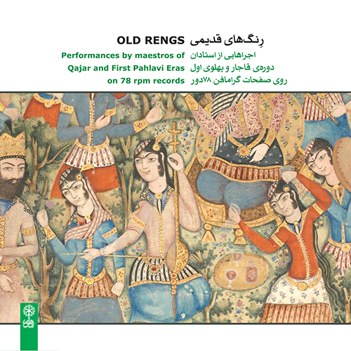 Old Rengs - Qajar & Pahlavi Maestros