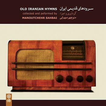 Old Iranian Hymns